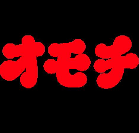 クレジットカード最強ガイド!よく行くお店のお得な支払い方法・割引情報・特約店情報