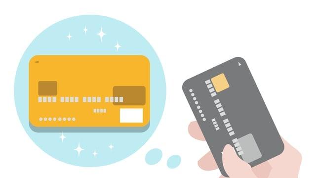 【改善/実録】エポスゴールド/プラチナカードに家族カード登場!「エポスファミリーゴールド」