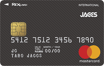 REX CARD Mastercard_black_omote_rgb_180724