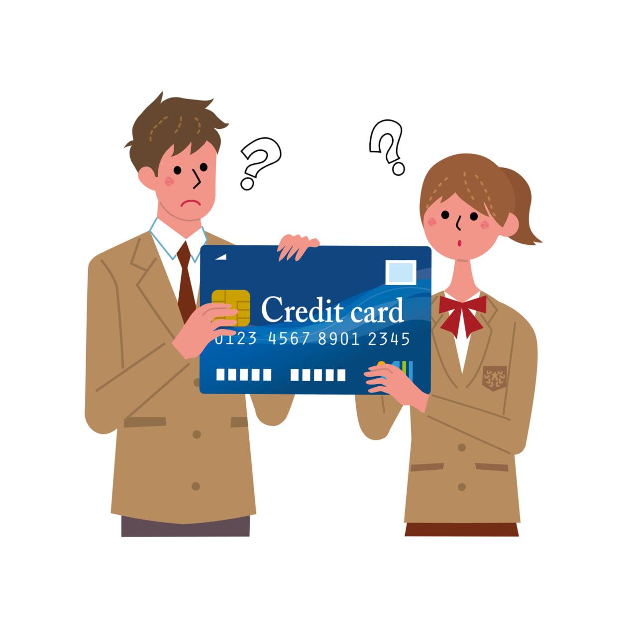 学生/クレジットカード