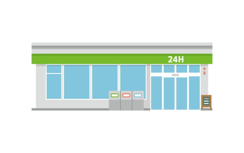 【FamiPayの使い方】使える店、還元率やチャージ方法まで徹底解説
