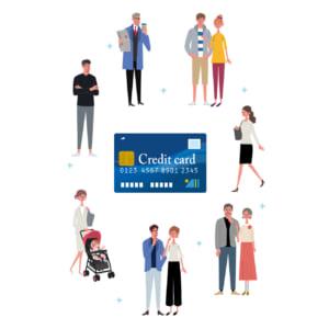 クレジットカードイメージイラスト