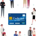 年会費無料のクレジットカードおすすめ10選