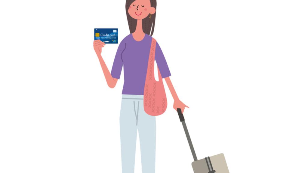 【海外旅行保険の自動付帯】年会費無料のおすすめクレジットカード