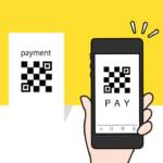 【LINE Payの使い方】使える店、還元率やチャージ方法まで徹底解説
