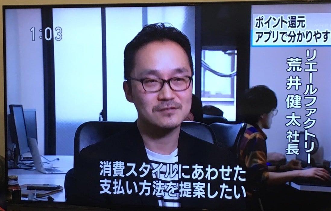 NHKニュース画像