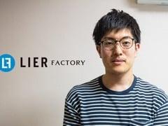 足澤憲 / AI-Credit