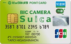 ビックカメラSuicaカード画像