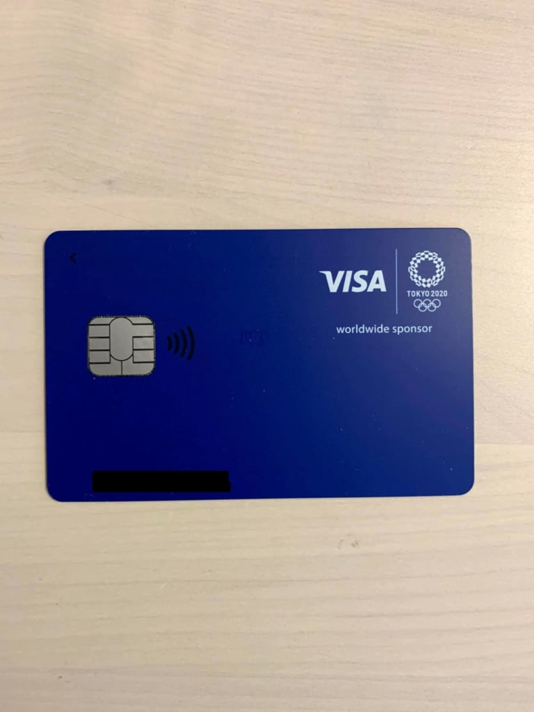 Visa LINE Payクレジットカード3