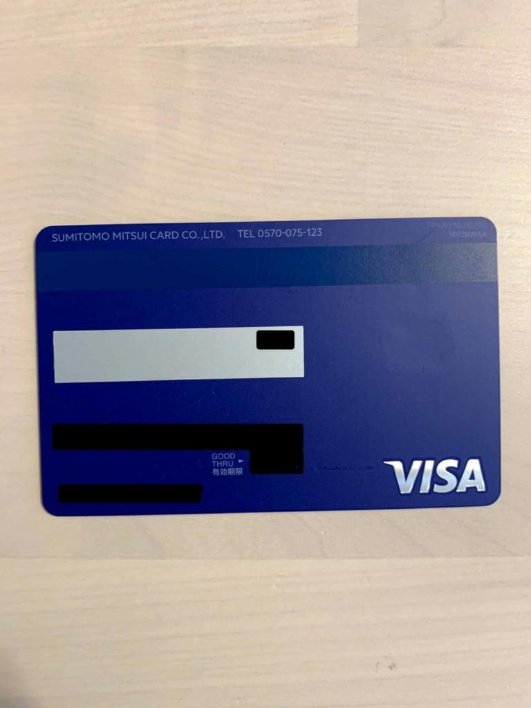 Visa LINE Payクレジットカード4