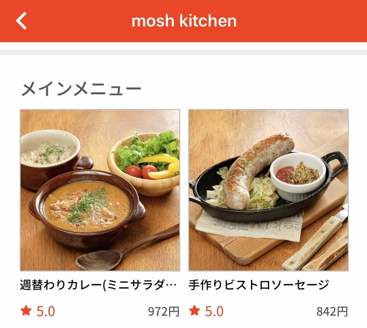 mosh kitchen (イタリアン・カレー)2
