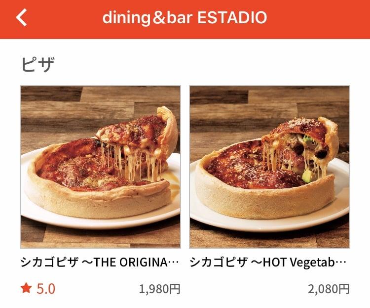 dining&bar ESTADIO (イタリアン・ピザ)2