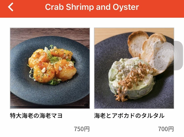 Crab Shrimp and Oyster (洋食・定食・弁当)2