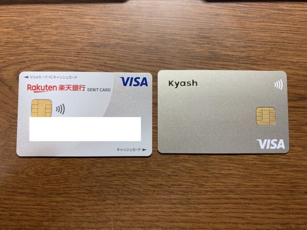 左:楽天銀行デビットカード 右:KyashCard