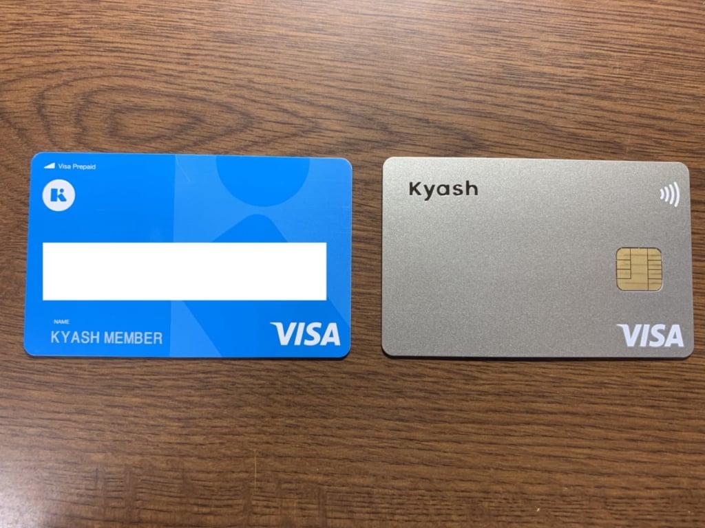 左:Kyash Card Lite 右:Kyash Card