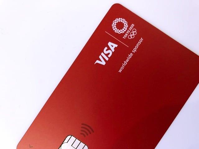 Visa LINE PayカードでSuicaにチャージして3%還元対象にする裏技