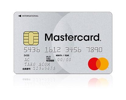 ACマスターカード券面画像