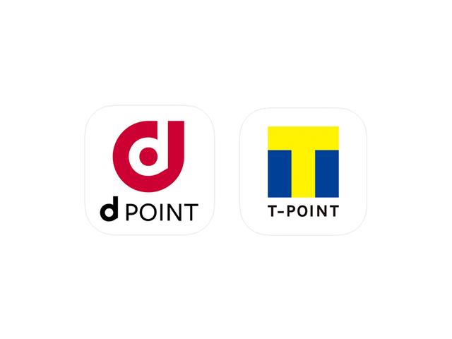 貯まるポイントのロゴ画像