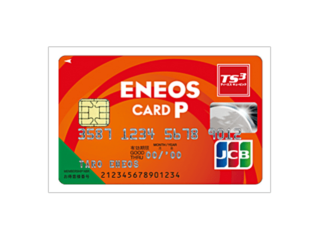 ENEOS CARD Pの紹介画像