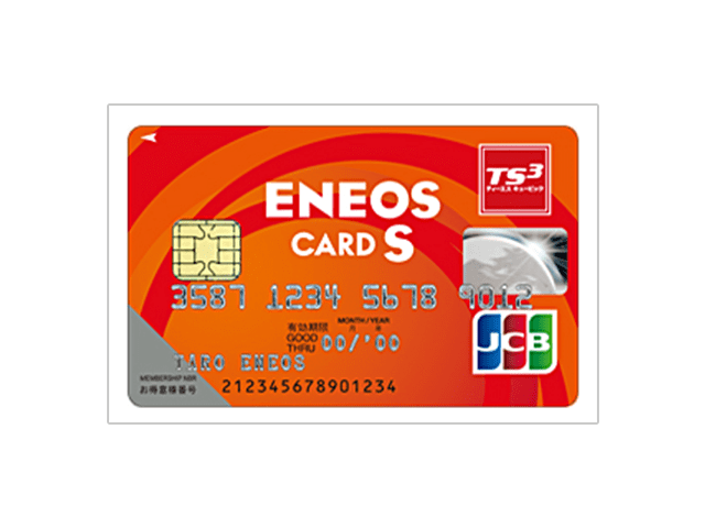 ENEOS CARD S紹介画像