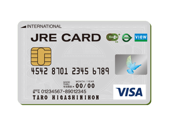 JRE CARDの紹介画像