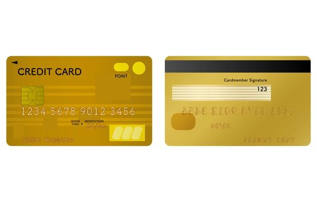 楽天ゴールドカードのカードの損益分岐点は?