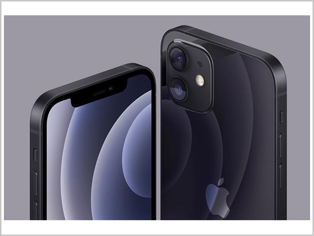 iPhone12デザインの紹介画像