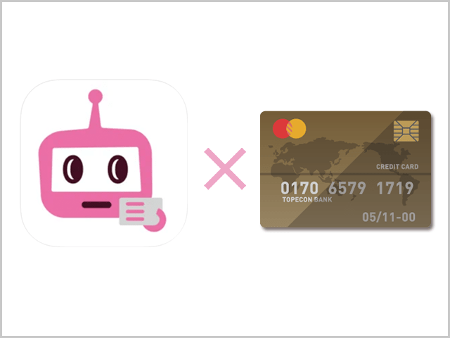 PASMO クレジットカード連携でポイント付与のイメージ画像
