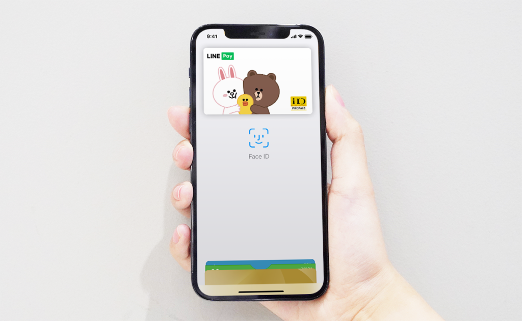 【LINE Pay】Apple Pay利用キャンペーンで50%還元も!