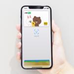 【LINE Pay】Apple Pay利用キャンペーンで50%還元も!