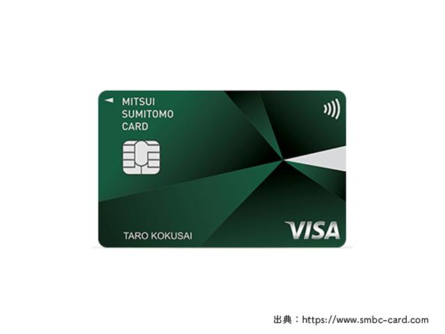 三井住友カードの画像