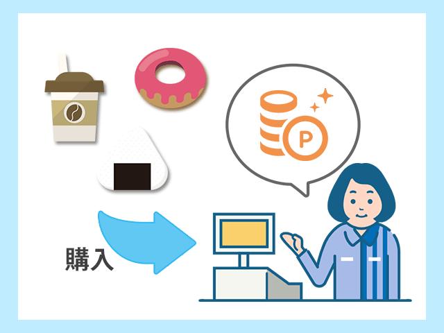 FamiPay半額還元キャンペーン・セブンマイルがnanacoポイントへ交換可能に
