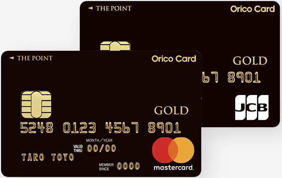 Orico Card THE POINT PREMIUM GOLD 券面画像