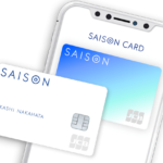 【セゾン・三井住友カード】所持カードをナンバーレスカードに切り替え可能?
