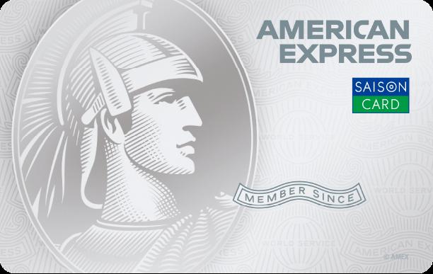 セゾンパール・アメリカン・エキスプレス・カード券面画像