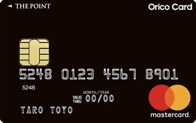 orico card券面画像