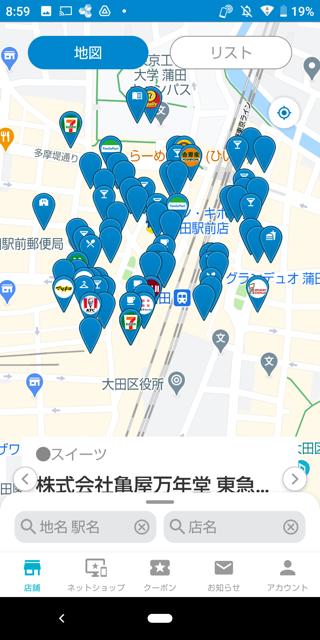 AI-Creditマップ画面