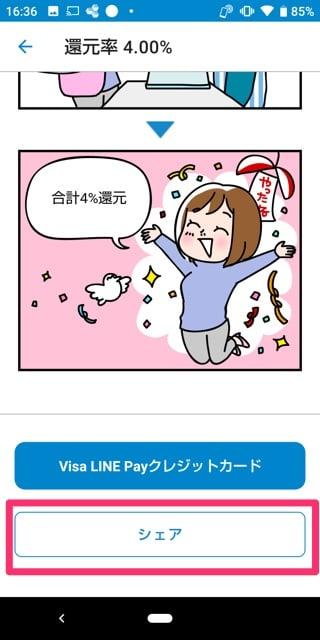AI-Credit漫画2
