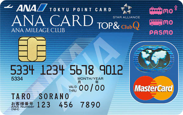 ANA TOP&ClubQ PASMO mastercard 画像