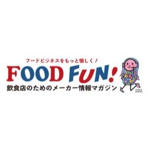 FOOD FUN!画像