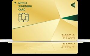 三井住友カード ゴールド(NL)券面画像